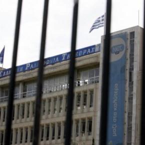 Χθες ο ΣΥΡΙΖΑ έβριζε την ΕΡΤ για «κομματικές προσλήψεις» και σήμερα την στηρίζει! Υποκριτές…!