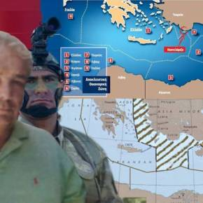 Σχέδιο εθνικού ακρωτηριασμού εφαρμόζει ηΤουρκία