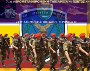 Ειδικές Δυνάμεις σε ρόλο «γλάστρας» – Απίστευστες σκηνές με την 71η Ταξιαρχία στοΥΠΕΘΑ!