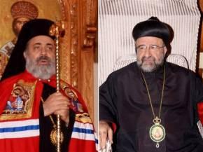 Αγρυπνία για τους δύο απαχθέντες ορθόδοξουςιεράρχες