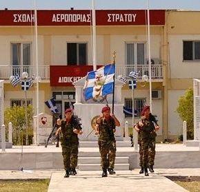 Ημέρα Μνήμης και Τιμής για το Προσωπικό της Αεροπορίας Στρατού που Έπεσε στην Εκτέλεση τουΚαθήκοντος