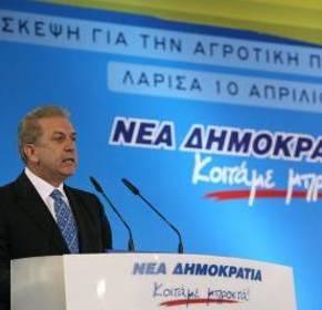 Πλησιάζει η ώρα που θα δώσουμε τέλος στα μνημόνια, σημείωσε ο υπ. Εθνικής Άμυνας, Δ. Αβραμόπουλος, μιλώντας στο συνέδριο τηςΝΔ.