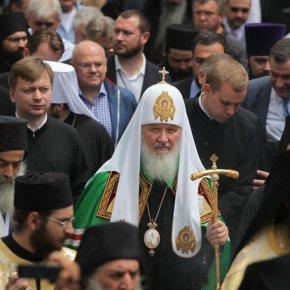 Με τιμές έγινε δεκτός στη Βέροια ο Πατριάρχης Μόσχας.Ο Θεός να στηρίξει τον ελληνικό λαό σε αυτή τη χαλεπή εποχή, είπε στον χαιρετισμότου