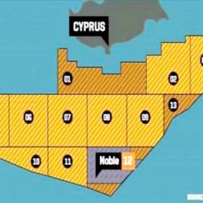 ΜΕΤΑ ΤΗΝ ΕΠΙΒΕΒΑΙΩΤΙΚΗ ΓΕΩΤΡΗΣΗ Συμφωνία για σταθμό LNG στην Κύπρο με συνεργασία Noble & Delek – «Πόρτα» στηνΤουρκία