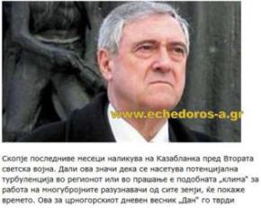"""ΑΠΟΚΑΛΥΨΗ: Στα Σκόπια εκπαιδεύονται και οι μαχητές της """"ΕλληνικήςΆνοιξης""""."""
