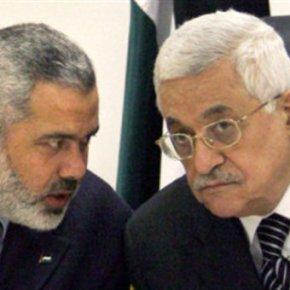 Ευρωπαϊκή έκκληση για «φρένο» στις εκτελέσεις ισραηλινώνκατασκόπων