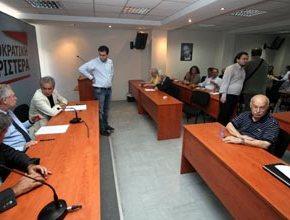 Κείμενο διαφωνίας με την αποχώρηση της ΔΗΜΑΡ κατέθεσαν 174στελέχη