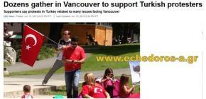 Καναδάς: Στο Βανκούβερ συλλαλητήριο κατά μουσουλμανικού κράτους στηνΤουρκία