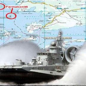 Γιατί μεταφέρθηκαν Ειδικές Δυνάμεις με σκάφη Zubr στο νότιοΑιγαίο