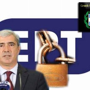"""ΣΙΜΟΣ ΚΕΔΙΚΟΓΛΟΥ """"Η κυβέρνηση αποφάσισε να κλείσει την ΕΡΤ""""(upd)"""