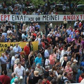 Συνεχής  ενημέρωση -ΕΡΤ-κυβέρνηση: Αυτά είναι τα σκάνδαλα του εθνικού δικτύου –.