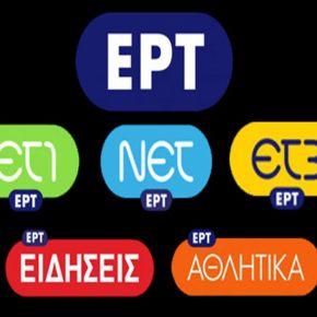 Συγκεντρώσεις του ΣΥΡΙΖΑ και του ΠΑΜΕ απόψε στηνΑθήνα