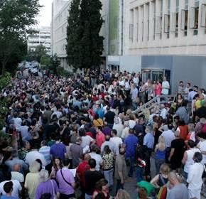 Τριγμοί στον κυβερνητικό συνασπισμό.24ωρη πανελλαδική απεργία για τηνΕΡΤ