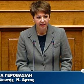 Ο ΣΥΡΙΖΑ ζήτησε την απάλειψη της λέξης «ορθοδοξια» στη συνεδριαση της επιτροπης της βουλης για τον ελληνισμο τηςδιασπορας
