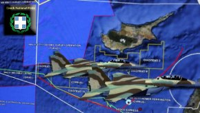 Πάνω από τα κυπριακά «οικόπεδα» μαχητικά τωνΙσραηλινών