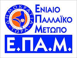 Δημήτρης Καζάκης: Περί συνομωσιολογίας…