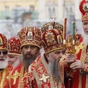 Στην Αθήνα το απόγευμα του Σαββάτου ο Πατριάρχης Μόσχας,Κύριλλος