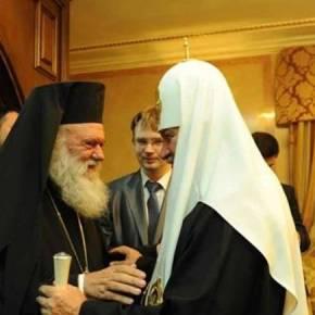 Θερμή υποδοχή του Αρχιεπισκόπου Ιερώνυμου στον ΠατριάρχηΜόσχας
