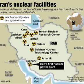 Συνεχίζει με το πυρηνικό του πρόγραμμα τοΙράν