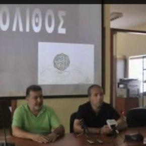 Ν. Λυγερός-Συνέντευξη τύπου για τον ζεόλιθο. 08/06/2013Σητεία