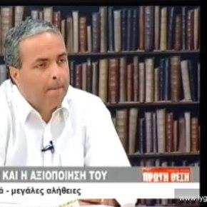 Συνέντευξη του Ν. Λυγερού στο TvCRETA με τον Κώστα Σιλιγάρδο,10/6/2013