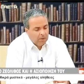 Νίκος Λυγερός στο TvCRETA «ΠρώτηΘέση».