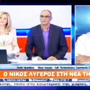 Συνέντευξη Ν.Λυγερού στη Νέα Τηλεόραση Κρήτης10/06/2013