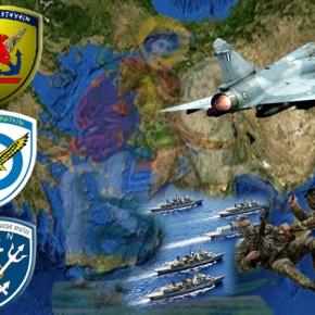 «Γκάζια» ηγεσίας: Μέχρι 1η Δεκεμβρίου η νέα δομήδυνάμεων