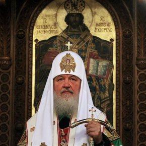 Με Παπούλια και Σαμαρά συναντάται σήμερα  ο ΠατριάρχηςΜόσχας