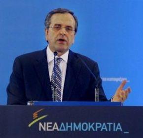 Αντ. Σαμαράς: Βολές κατά ΣΥΡΙΖΑ – «Τις επιτυχίες πιστωνόμαστε όλοι μας» είπε προς κυβερνητικούςεταίρους