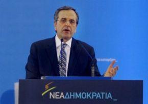 Αντώνης Σαμαράς: Μετωπική και όπου βγει για τηνΕΡΤ…