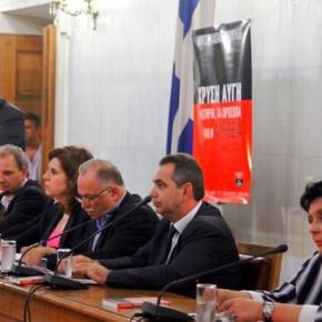 Όλο το αντισυνταγματικό τόξο κάλυψε Κανέλλη – Δούρου: Κρύφτηκαν πίσω από την βουλευτικήασυλία