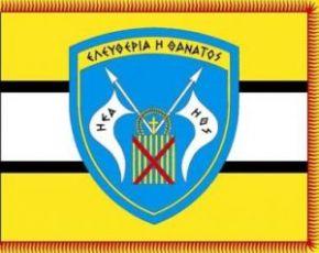 Καταργείται η 4η Μεραρχία Πεζικού- Κλείνει το στρατόπεδο της Τρίπολης μέχρι 30Νοεμβρίου