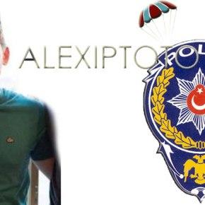 Ποιός ειναι ο Έλληνας που συνελήφθη ως »υποκινητής της εξέγερσης»