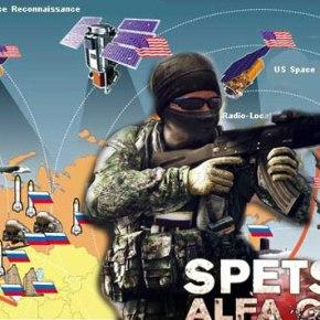 ΔΗΛΩΣΕΙΣ ΡΩΣΟΥ Α/ΓΕΕΘΑ (vid) Ετοιμάζονται μονάδες Spetsnaz κατά των κέντρων αντι-βαλλιστικής ασπίδας τουΝΑΤΟ!