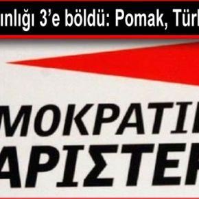 Απίστευτο, αλλά αληθινό: τουρκόφρονες vsΔΗΜΑΡ!