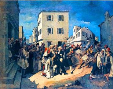 1_kapodistrias