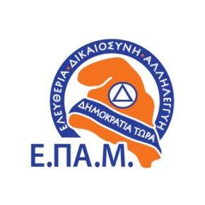 ΕΠΑΜ, Δ.Καζάκης στην ΕΡΑ Λάρισας, 12 Ιουλίου2013