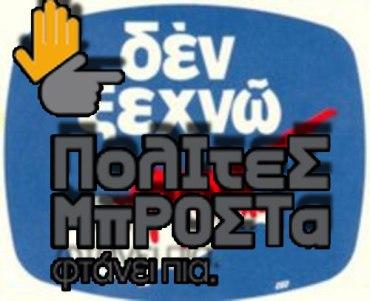 4236-cyprus