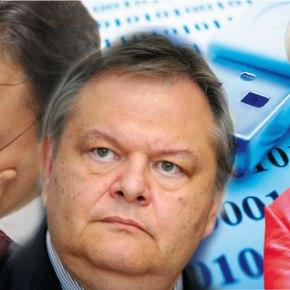 ΛΙΣΤΑ ΛΑΓΚΑΡΝΤ «Στο σκαμνί» θέλει να καθίσει ο ΣΥΡΙΖΑ τον Ε.Βενιζέλο για δύοκακουργήματα