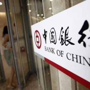 Οι Κινέζοι θέλουν και τράπεζα στηνΕλλάδα