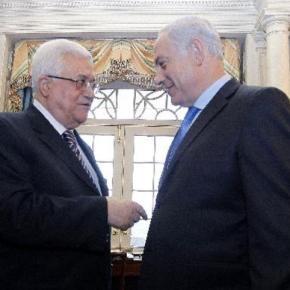 Συνάντηση ισραηλινών και παλαιστίνιων διαπραγματευτών στηνΟυάσιγκτον