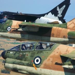 ΤΙ ΔΕΙΧΝΕΙ Η ΠΑΡΑΜΟΝΗ ΤΩΝ A-7E Μνημόνια και σκανδαλολογία μετατρέπουν τις ΕΔ σε ένα απέραντο… πολεμικόμουσείο