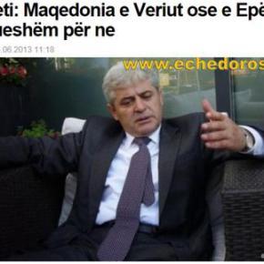Αλί Αχμέτι: Οι Αλβανοί στα Σκόπια ζητούν, άμεσα, λύση στοόνομα
