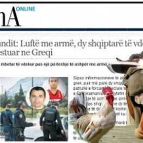 Για αντίποινα στη βαρβαρότητα των Ελλήνων έναντι των Αλβανών !! …κάνουν λόγο ΑλβανικάΜΜΕ