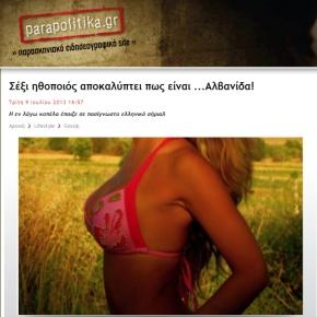 Καταγγελία: Για το parapolitika.gr οι Βορειοηπειρώτες είναι Αλβανοί! Αίσχος και ντροπή![UPDATE]