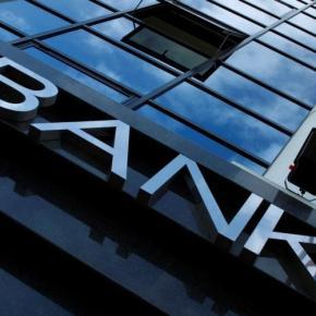 Τράπεζες: Φεύγουν 5.000 εργαζόμενοι και κλείνουν 500 καταστήματα απόΣεπτέμβριο