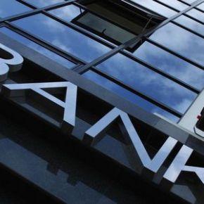 ΑΠΟ ΤΟ ΣΕΠΤΕΜΒΡΙΟ .Τράπεζες: Φεύγουν 4.000 έως 5.000 εργαζόμενοι, κλείνουν 500καταστήματα