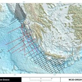 Επόμενο βήμα στις θαλάσσιες και χερσαίες έρευνεςυδρογονανθράκων