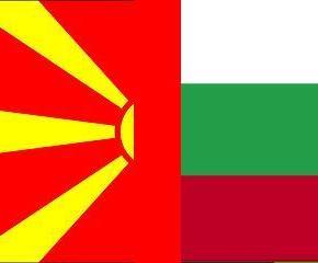 Τα Σκόπια είναι..Βουλγαρία, φώναξανΒούλγαροι.